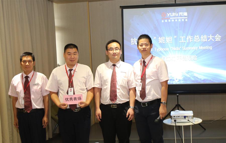 物业总经理龚春洪(右一)代表集团给予绿岛青年荟团队颁发现金奖励